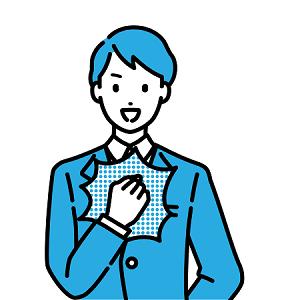 https://links-fuk.com/wp-content/uploads/2021/09/counton_suit_man_simple.png